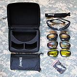 Тактические очки Daisy C5 Desert Storm (4 комплекта линз), фото 6