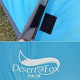 Двухместная палатка Desert Fox, фото 6
