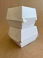 Упаковка для бургера(Белая) 110х110х95мм