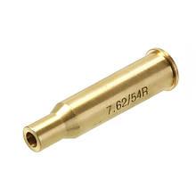 Лазерный патрон для холодной пристрелки калибр 7.62x54R