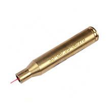 Лазерный патрон для холодной пристрелки калибр 30-06/.25-06 REM/.270 WIN