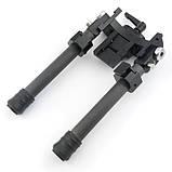 Сошки Long Range Accuracy Light Tactical (Replica), фото 4