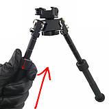 Сошки Accu-Shot PSR Atlas Bipod (Replica), фото 4