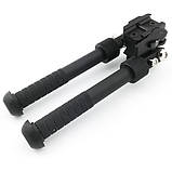 Сошки Accu-Shot PSR Atlas Bipod (Replica), фото 6
