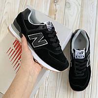 Кроссовки спортивные мужские/женские New Balance 574 кросовки весенние