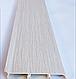 Плинтус пластиковый ИДЕАЛ Система 274 Cосна Северная, фото 4