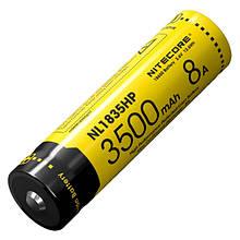 Аккумулятор NITECORE 18650 NL1835HP (3500 mAh, 8A)