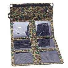 Складное сонячне зарядний пристрій 18 Вт (6 секцій)