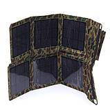 Складное солнечное зарядное устройство 18 Вт (6 секций), фото 2