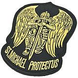 Патч Архангел Михаил Saint Michael Protect Us, фото 5