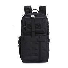 Тактический рюкзак Protector Plus S424