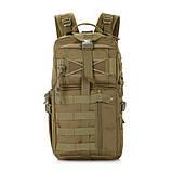 Тактический рюкзак Protector Plus S424, фото 2