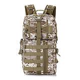 Тактический рюкзак Protector Plus S424, фото 4