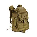 Тактический рюкзак Protector Plus S413, фото 4