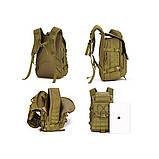 Тактический рюкзак Protector Plus S413, фото 6