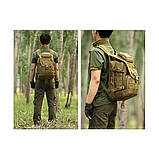 Тактический рюкзак Protector Plus S413, фото 7