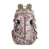 Тактический рюкзак Protector Plus S412, фото 4