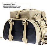 Рюкзак Maxpedition Condor-II Backpack, фото 7