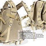 Рюкзак Maxpedition Condor-II Backpack, фото 8