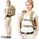 Рюкзак Maxpedition Condor-II Backpack, фото 10