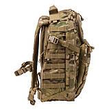 Тактический рюкзак 5.11 Tactical Rush 24 Multicam, фото 3