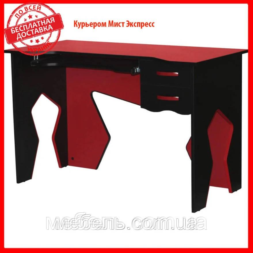 Офисный стол Barsky HG-02 Homework Game Red, с ящиками, красный