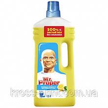 Моющее средство для уборки Мистер Пропер Лимон 1,5л жидкий 9шт/уп
