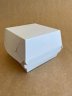 Упаковка для бургера (Белая) 120х120х95мм