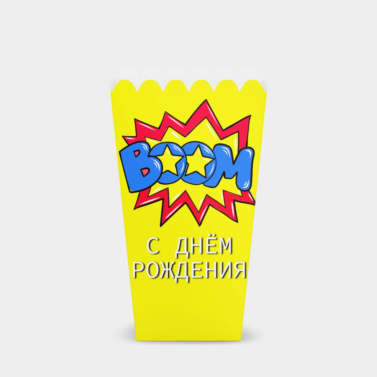 Коробочка для попкорна Супергерои С днем рождения