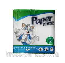 Полотенце бумажное белое 2слоя 2шт Paper next 8шт/уп