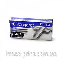 Скобы №23/6 40л 1000шт Kangaro