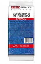 Салфетка микрофибра 30*30см 10шт PRO OPTIMUM синяя 48шт /уп 18303800