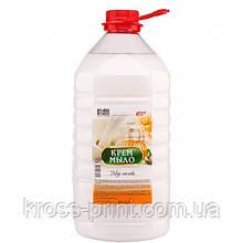 Мыло жидкое 5л Sabon крем Мед молоко 4шт/уп