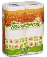 Полотенце бумажное белое 2слоя 2шт Полотенечко 16шт/уп