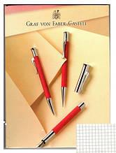 Книга канцелярская (офсетная, 192л, клетка, твердая ламинированная обложка) (ЗО-192)