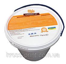 Санилит СТ 1 кг (таблетки)