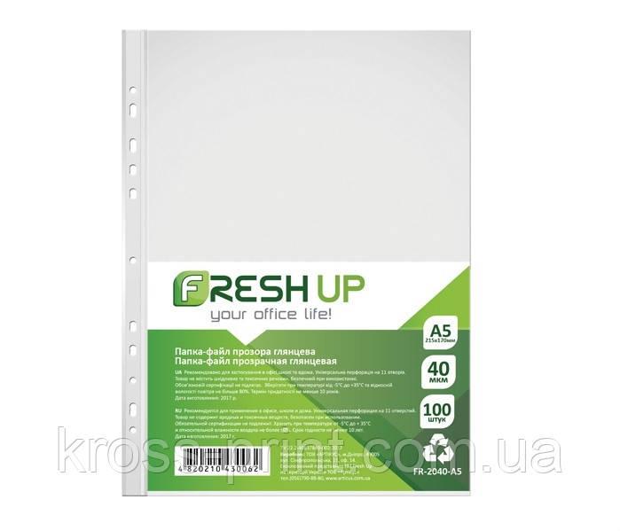 Файл A5 40мкм глянцевый 100шт Fresh Up 2040-А5 /40уп в ящ/