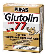 Элитный специальный виниловый клей PUFAS GLUTOLIN 77 gold 200 г