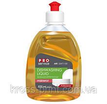 Засіб для миття посуду PRO 525мл Грейпфрут 25471100 24шт/уп