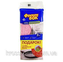 Губка кухонная целлюлозная 3шт 14*9см Фрекен Бок Суперкухня 15401750+губка для усиленной чистки 1шт