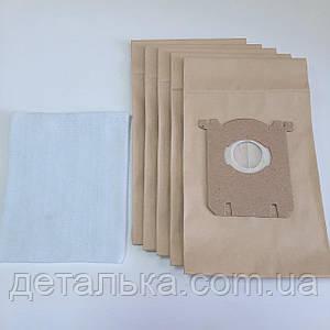 Одноразовые бумажные мешки s-bag для пылесоса Philips