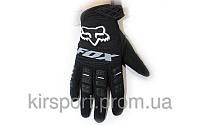 Мотоперчатки текстильные FOX M-4538-BLW 360 (закр.пальцы, р-р M-XL) Черный