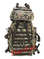 Рюкзак тактический Digital ВСУ, 80 литров Multicam