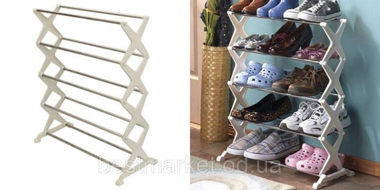 Полка для Обуви Shoe Rack 5 layer на 15 пар Подставка под Обувь(2615)
