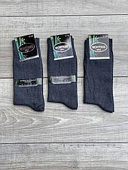 Носки Монтекс высокие для мужчин из бамбука демисезонные 41-44 12 шт. в уп. темно серые