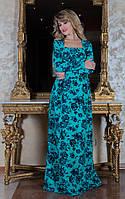 Шикарное платье в пол бирюзовое в темно-синие цветы