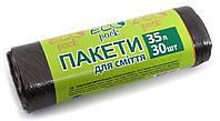 ПАКЕТИ для сміття ТМ EcoPack  35л - 30шт.