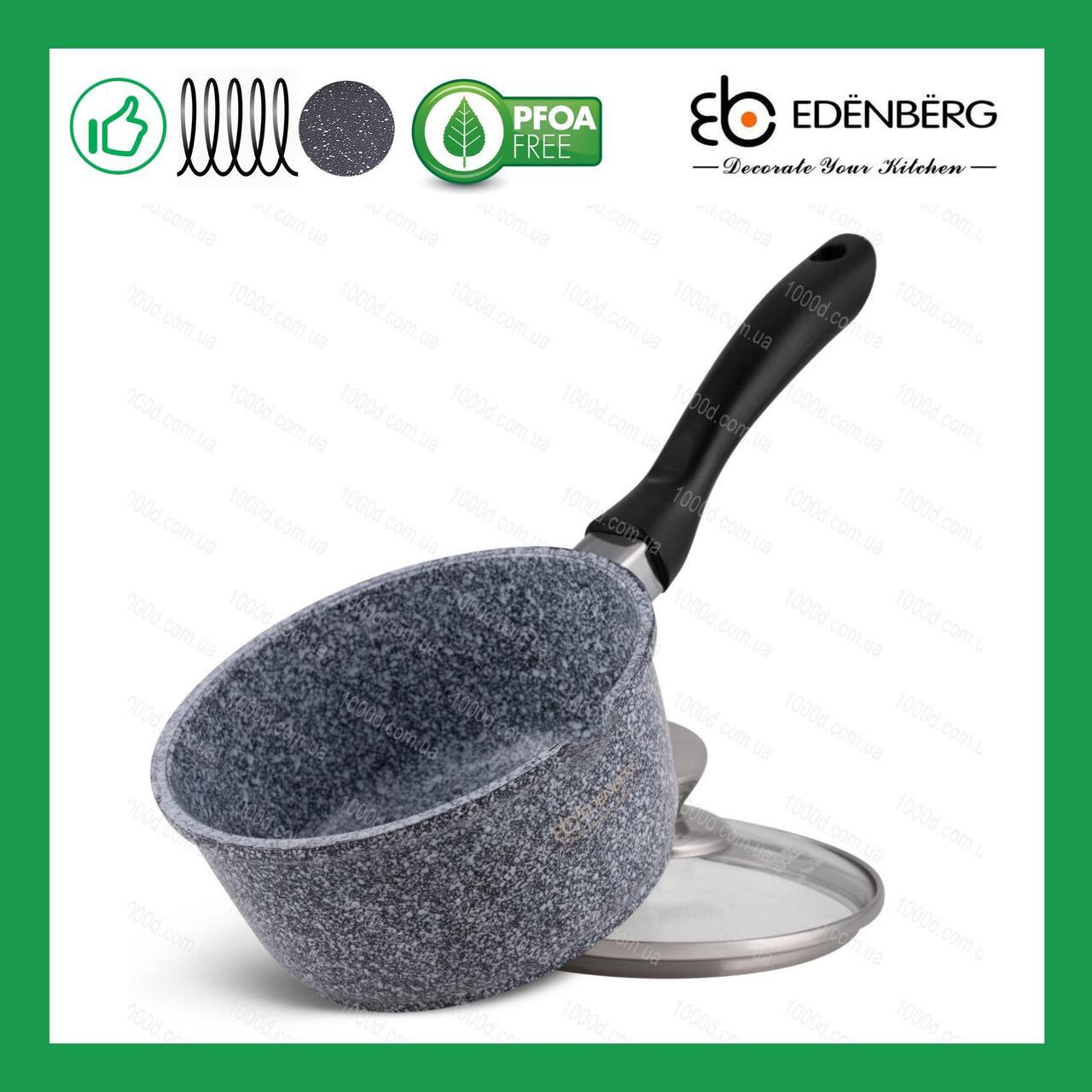 Ковшик 1.3 л Edenberg с гранитным антипригарным покрытием из литого алюминия (EB-8043)
