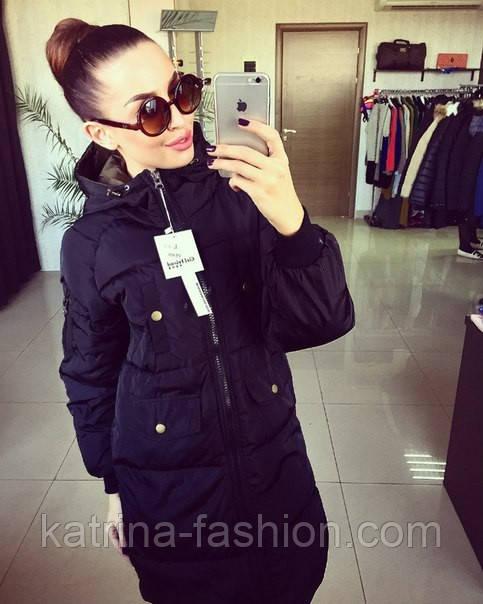 Женская стильная удлиненная куртка осень-зима (2 цвета)  продажа ... 02944be0b95