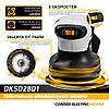 Шліфувальна машина DEKO DKSD28Q1